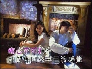 Vivian Lai - Ai Ni Yi Ding Kuai Le