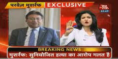 Musharraf Takes Class Of Indian Female Anchor.. - Video