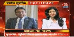 Musharraf Takes Class Of Indian Female Anchor..