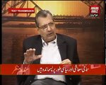 Awami Awaz Fisherfolk Issues of Sindh and Balochistan Prorgam Sindh Manzar