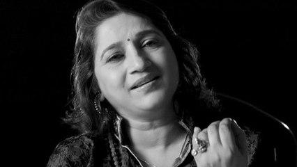 Kavita Sheth - Ek Din