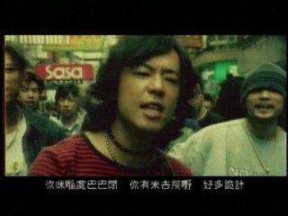 Paul Wong - Xiang Gang Yi Ding De
