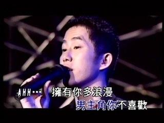 Panda Hsiung - Bu Huan