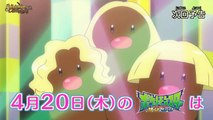 Pokémon: Sun & Moon Series - Episode 023 (Preview)