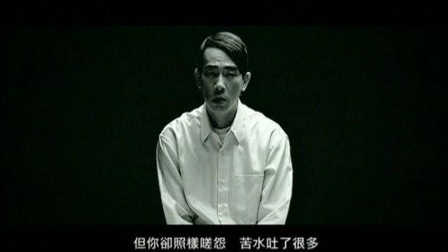 Jordon Chan - Wu Cuo