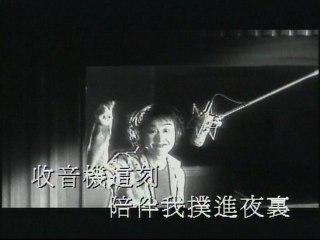 Karen Tong - Yuan Feng De Tian Kong