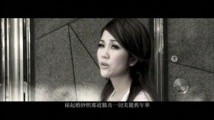 Kay Tse - Xi Tie Jie