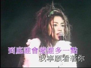 Faye Wong - Tian Yu Di / Yong Xin Liang Ku