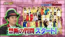 【e-girls 】e-girls内にレズが???
