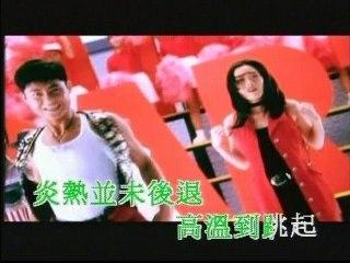 Grasshopper - Re Li Jie Pai Wou Bom Ba