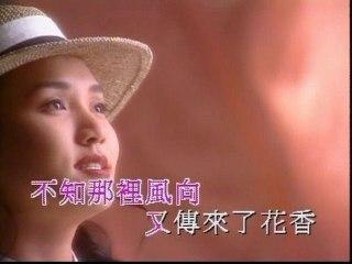 Vivian Lai - Yi Ren You Yi Ge Meng Xiang