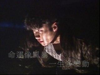 Leon Lai - Ren Zai Li Ming