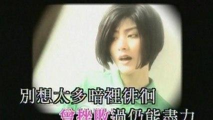 Ray Chan - Si Dang