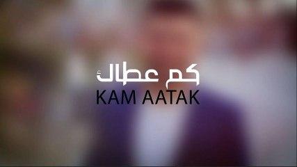 Staar Saad - Kam Aatak