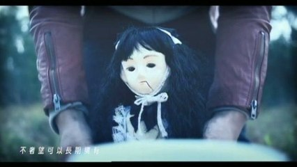 Jian Hong Deng - Yu Qi Ju Liu