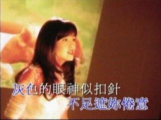 Vivian Chow - Cest la Vie
