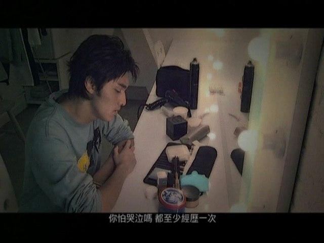 Kelvin Kwan - Da Han Bao