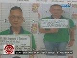 Marcelino, hiniling sa korte na suspindihin ang pagpapalabas ng arrest warrant laban sa kanya