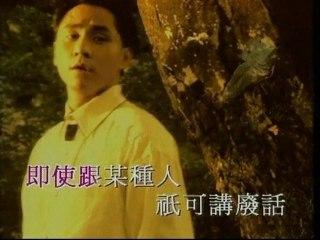 Christopher Wong - Shang Jin Wo Xin De Shuo Hua