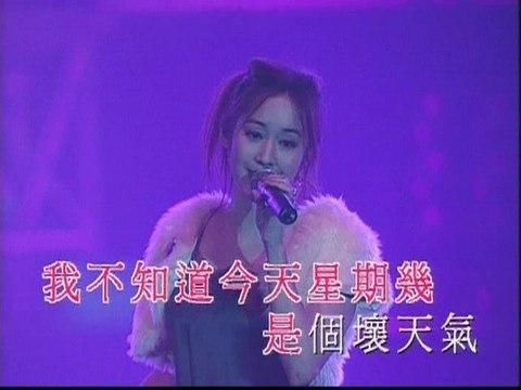 Hui Xin Xu - Ai Qing Kang Ti