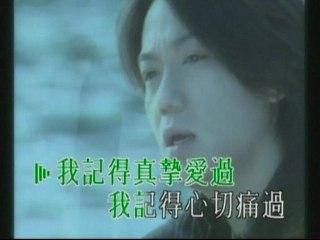 Eddie Ng - Qi Shi Wo Shen Shen Ai Zhao Ni