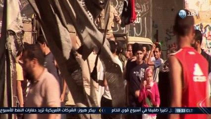 برنامج وثائقي   أخونة الثورة الليبية ج 1   2017.4.14