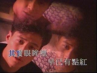 Leon Lai - Xiang Feng Zai Yu Zhong