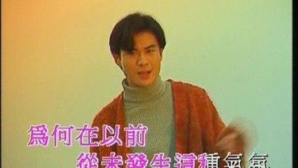Kevin Cheng - Fei Chu Lian Ai Jie