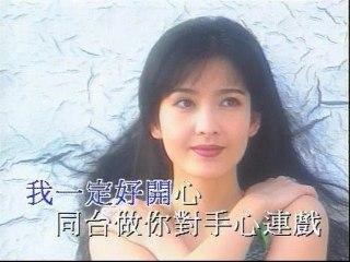 Vivian Chow - Hong Yan Zhi Ji