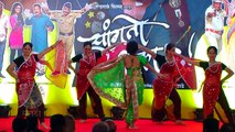 Sanskruti Balgude Performs Live On FANTASTIC Lavani From Sanngto Aika - Marathi Movie http://BestDramaTv.Net