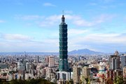 Taiwan's Megastructures (Extreme Engineering) - Taipei 101 Skyscraper  台北101大樓 Project