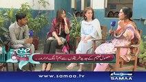 Subah Saverey Samaa Kay Saath | SAMAA TV | Madiha Naqvi | 15 April 2017