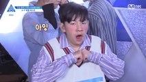 [Produce 101 Season 2 Cut] Lee Woojin (Media Line) Ranking Performance