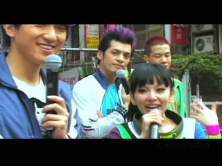 Da Mouth - Qian Xin De Peng You