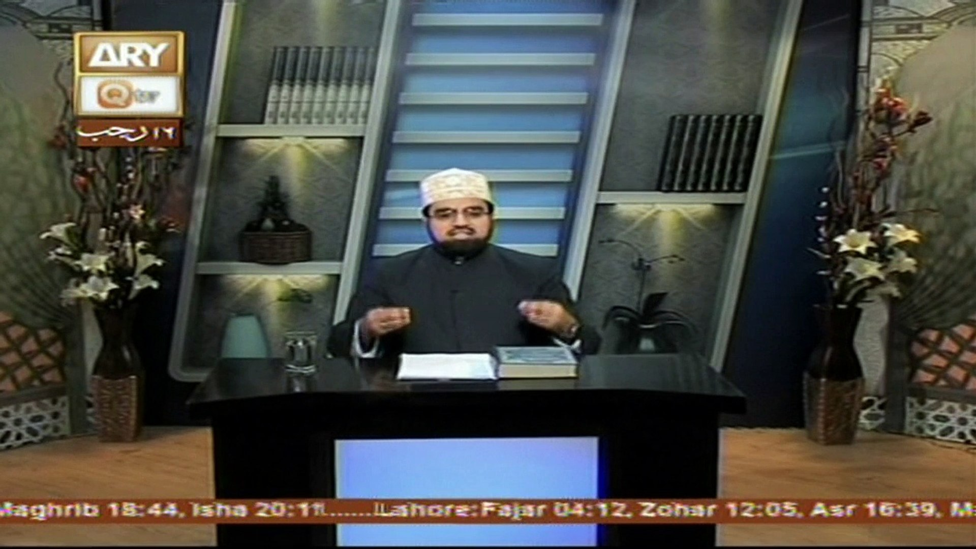 Friends of Allah - Topic - Miss Conception