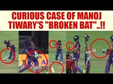 IPL 10: Manoj Tiwary breaks bat and dives with just handle in gloves  | Oneindia News
