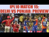 IPL 10: DD will take on KXIP in 15th match, PREVIEW | Oneindia News