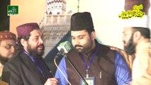 5th Annual Izzat E Rasool ﷺ Conference Tilawat by Qari Ghulam Mustafa Qadri - 12 Nov 2016 - Minar e Pakistan Lahore