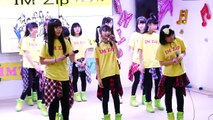 13  IM Zip 乃愛卒業LIVE  アンコール 「Zip Zip Zip(IM Zip アイム・ジップ)」高岡クルン 地下B1ステージ 2017/2/26