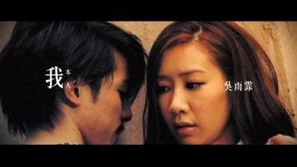 Kary Ng - Wo Ben Ren