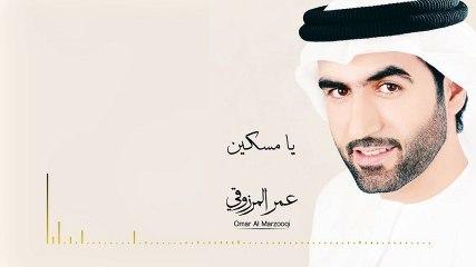 Omar Al Marzooqi - Ya Maskeen
