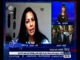 غرفة الأخبار | أولاند: البلاد تواجه خطرًا كبيرًا من تنظيم داعش الإرهابي