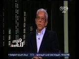 هنا العاصمة | لقاء مع المخرج الكبير داوود عبد السيد - الجزء الأول