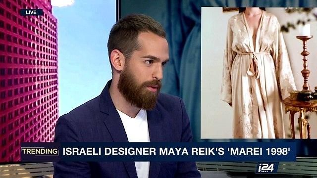 TRENDING | Israeli wedding dress designer Dana Harel  | Friday, April 14th 2017
