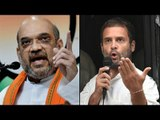 Amit Shah slams Rahul Gandhi for 'dalaali' remarks | Oneindia News