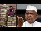Anna Hazare hails Modi's demonetization move as revolutionary | Oneindia News
