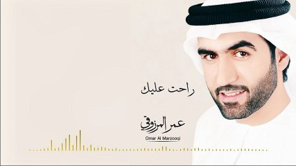 Omar Al Marzooqi - Rahat Alaik