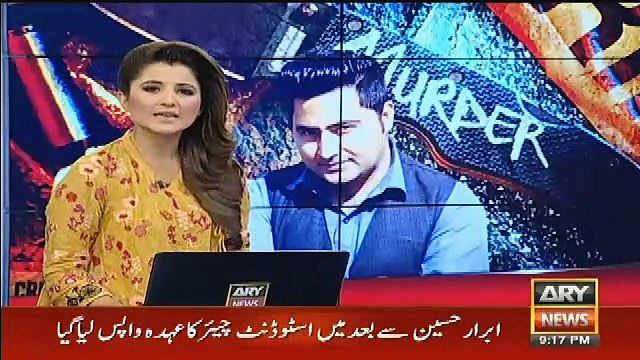 What  Happened With Mashal-- Friend Telling TELLING WHAT THEY SEEN