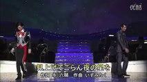見上げてごらん夜の星を/氷川きよし & 山川豊 2011