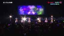20160924 @JAMxナタリー EXPO2016 ブルーベリーステージ ばってん少女隊